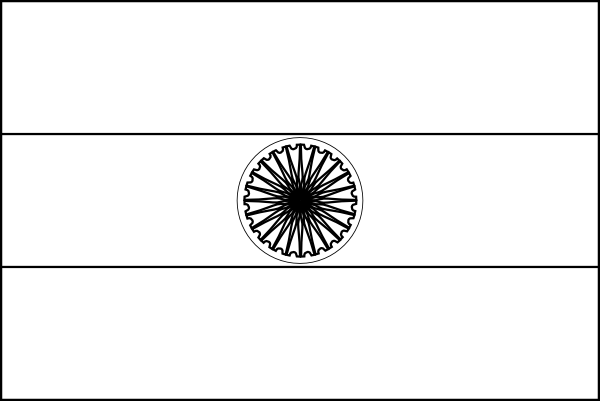 India Flag Clip Art at Clker.com - vector clip art online ... Golf Hole Clip Art