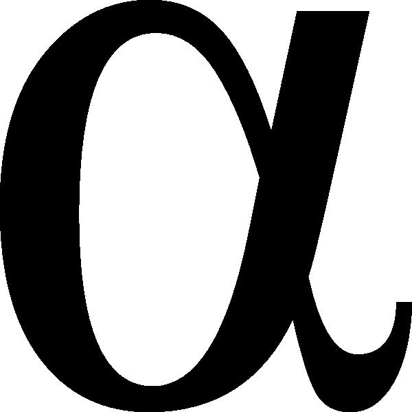 Greek Letter Alha