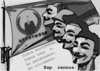 Guy Fawkes Faces Clip Art