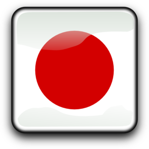 Japan Button Clip Art