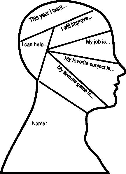 head outline goal setting clip art at clker com