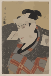 The Actor Ichikawa Yaozō Iii. Clip Art