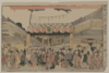 New Perspective Print: Festival At Shinmei Shrine In Shiba. Clip Art