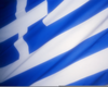 Waving Greek Flag Clipart Image