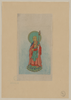 [religious Figure, Possibly Buddha, Standing On A Lotus, Facing Slightly Left, Holding A Staff, With A Green Halo Behind His Head] Image