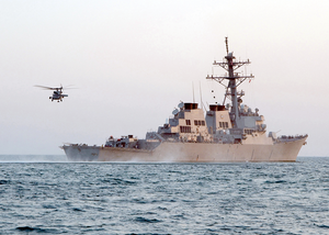 Uss Hopper At Sea In The Arabian Gulf Region. Image