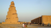 Iraq Tourist Attractions Image