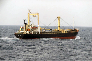 North Korean Cargo Vessel, So San, Shown Just Prior To Being Stopped And Boarded During Maritime Interception Operations (mio), Conducted By Two Spanish Navy Ships Image