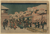 Cherry Blossoms Of Yoshiwara. Image
