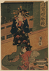 The Lady Taisei Of Kadoebiya Image