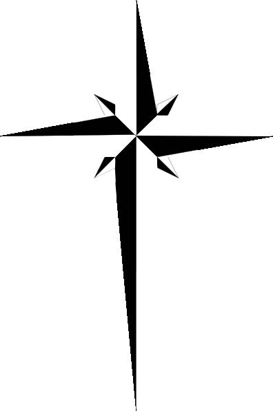 Cross Clip Art at Clker.com - vector clip art online ...