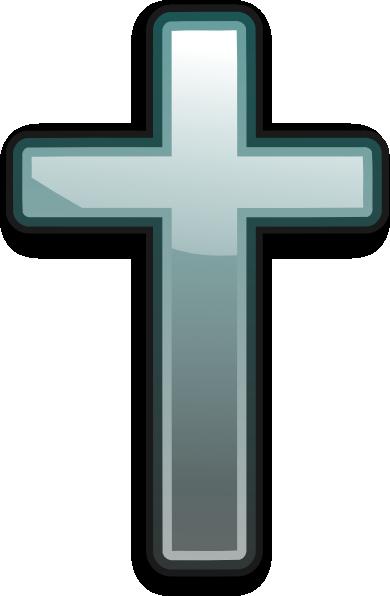 Gradient Cross Clip Art at Clker.com - vector clip art ...