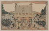 A New Print Of Inside Kameido Tenmangū Shrine. Clip Art