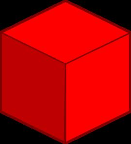 big red cube clip art at clker com vector clip art book clip art pictures book clip art free