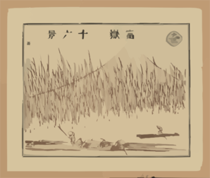 [pictorial Envelope For Hokusai S 36 Views Of Mount Fuji Series] Clip Art