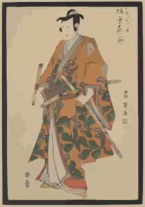 The Actor Bandō Hikosaburo Iii In The Role Of Saemon Suketsune. Clip Art