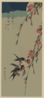 Moon, Swallows, And Peach Blossoms. Clip Art