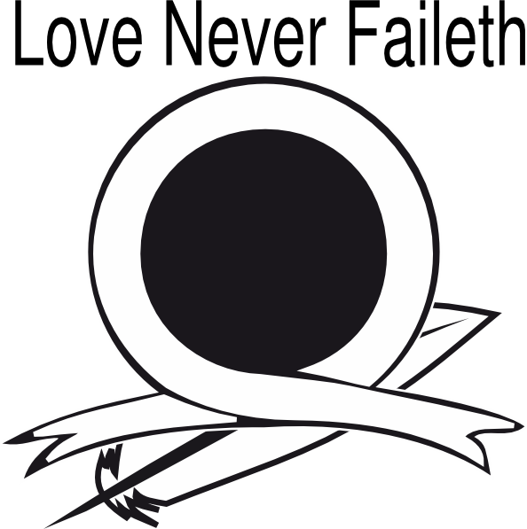 House Logo Clip Art At Clker Com: School Logo Clip Art At Clker .com