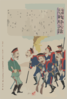 [caricature Of Russian Army Showing Russian Officer With Troops In Formation] Clip Art